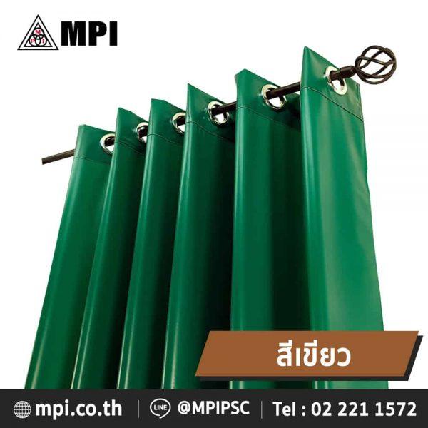 ผ้าม่านพลาสติก สีเขียว